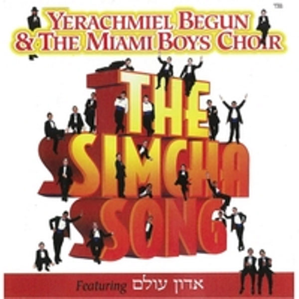 Miami The Simcha Song (CD)