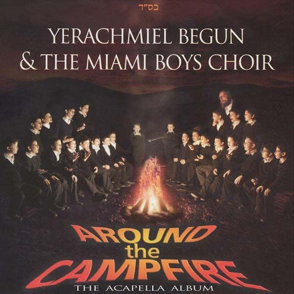 Around The Campfire (CD)