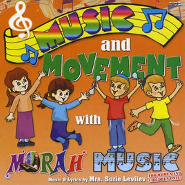 Morah Music Movement - 1 (CD)
