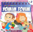 Morah Music Yomim Tovim - 2 (CD)