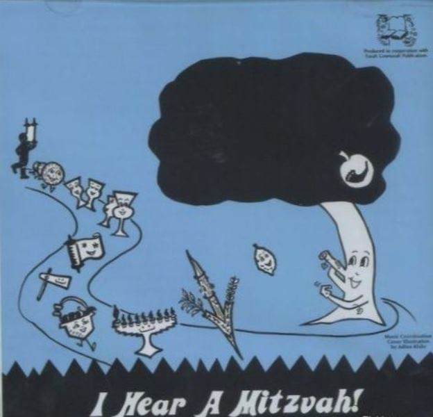 Mitzvah Tree 2 - I Hear A Mitzvah (CD)
