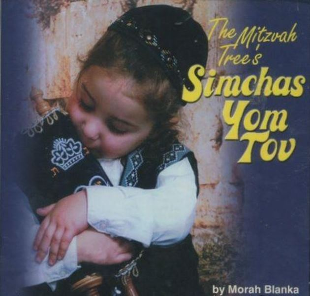 Mitzvah Tree - Simchas Yomtov (CD)