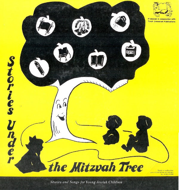 Mitzvah Tree 3 - Stories Under The Mitzvah Tree (CD)