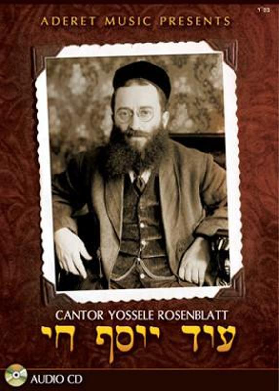 Od Yosef Chai 3 (CD)