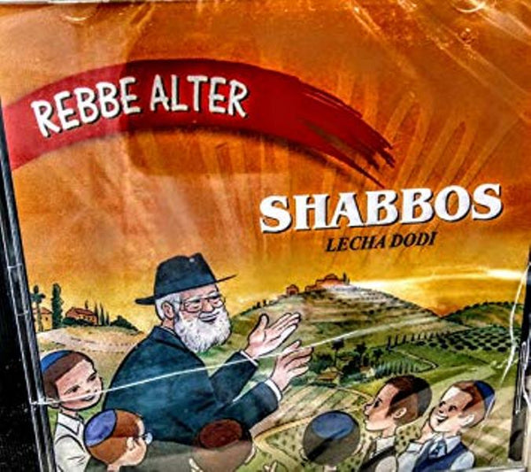 Rebbe Alter Lecha Dodi (CD)