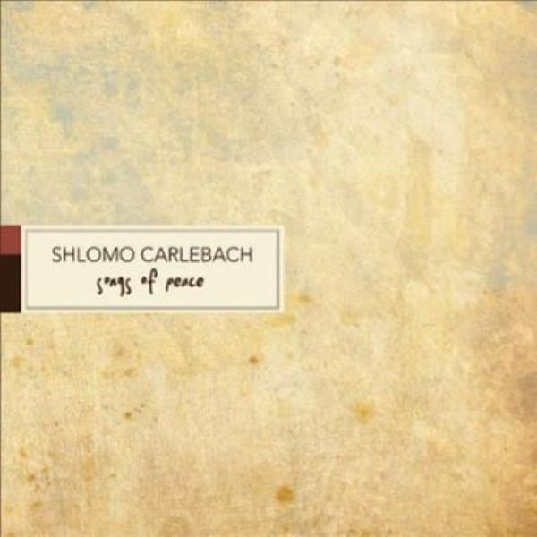 Shlomo Carlebach - Songs of Peace (CD)