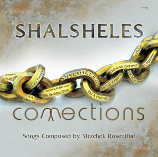 Shalsheles - Volume 6 (CD)