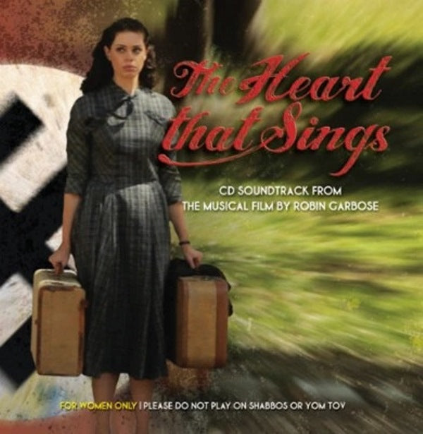 The Heart That Sings Soundtrack (CD)