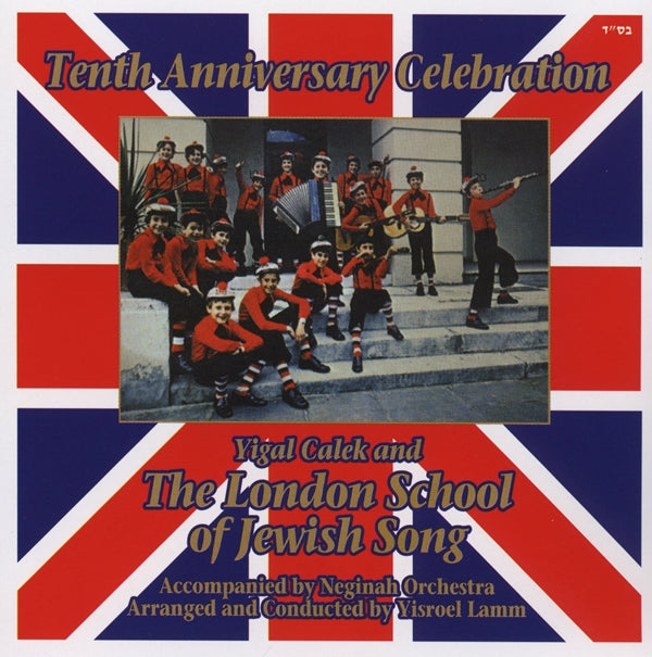 The London School of Jewish Song: 10th Anniversary (CD)