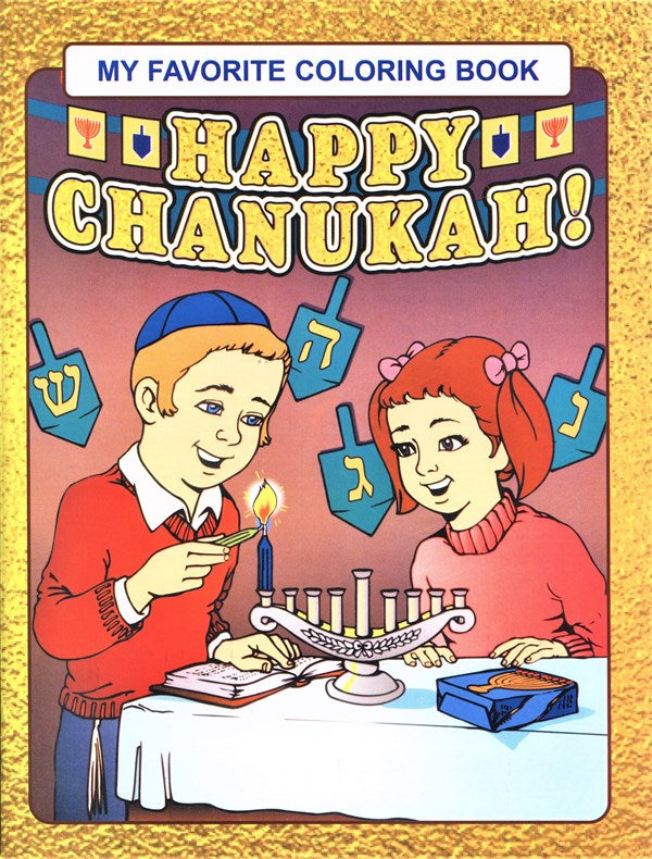 Happy Chanukah! Coloring Book