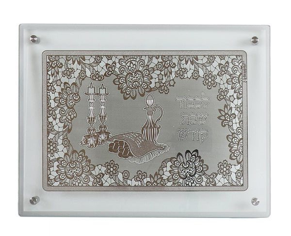 Challah Board: Lucite Shabbos Table Design - Silver