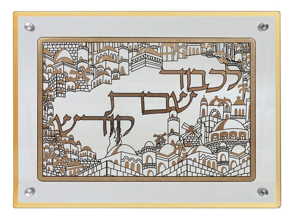 Challah Board: Lucite With Laser Cut Gold Jerusalem Design