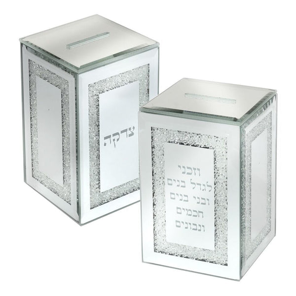 Tzedakah Box: Wood & Mirror With Broken Glass