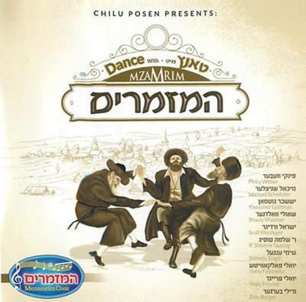 Dance With Mezamrim (CD)