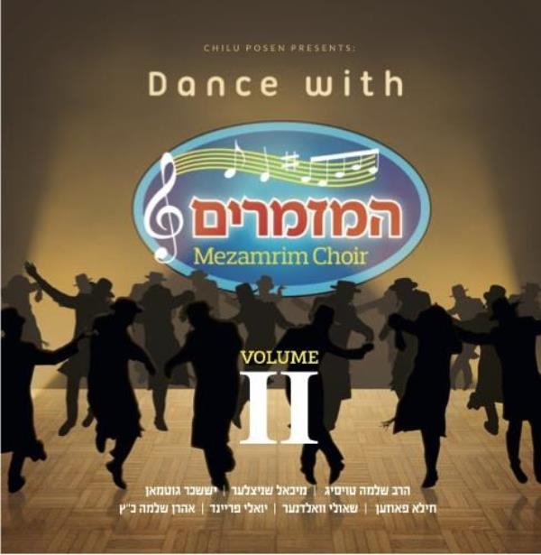 Dance With Mezamrim - 2 (CD)