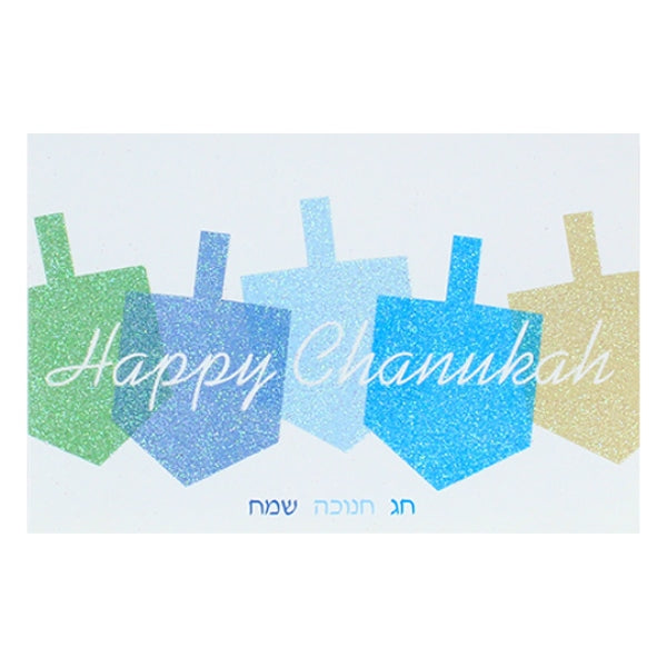 Chanukah Cards - 5 Pack With Envenvelopes