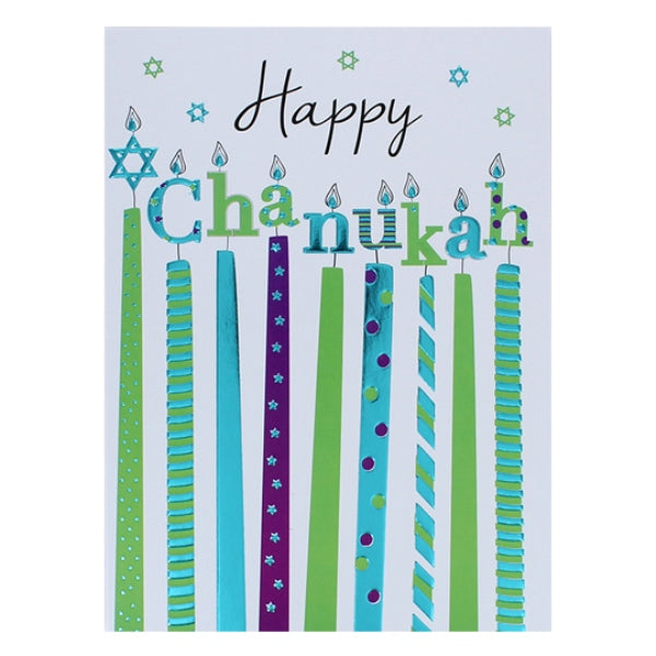 Chanukah Card With Envelope