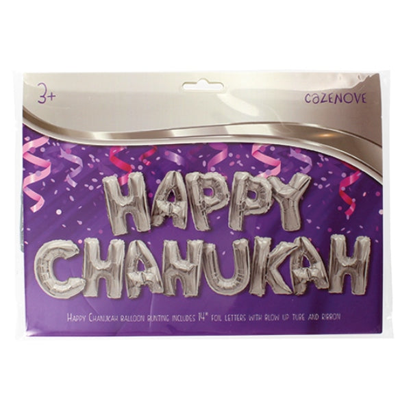 Happy Chanukah Ballon