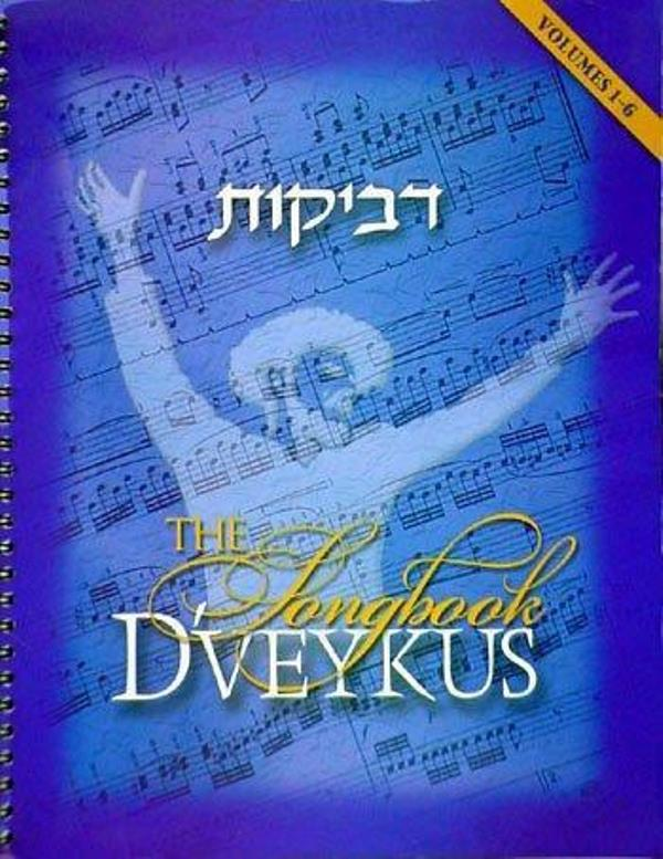 D'Veykus: The Songbook - Volumes 1-6