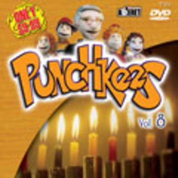Punchkees 8 Chanukah And Tomatoes (DVD)