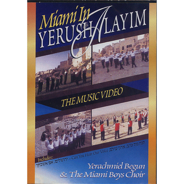 Miami In Yerusualayim (DVD)