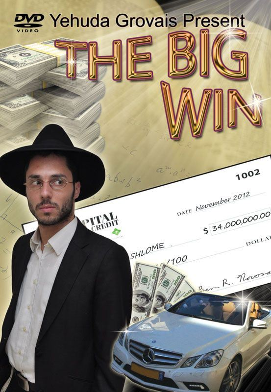 The Big Win (DVD)