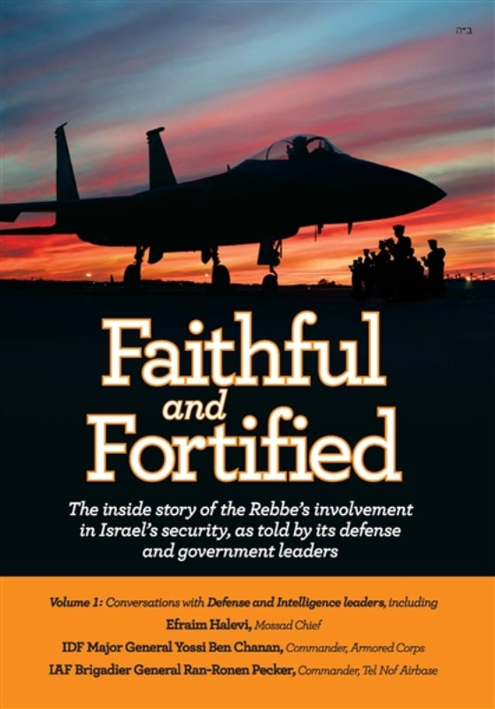 Faithful And Fortified (DVD)