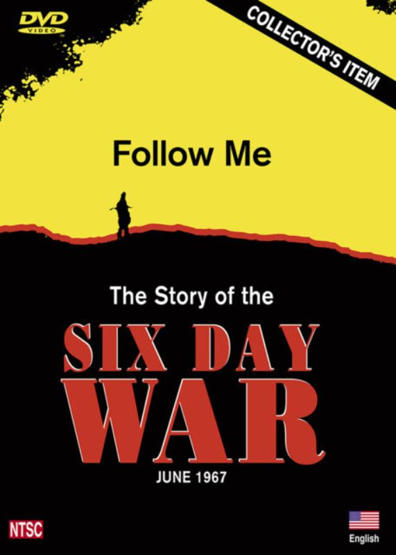 Follow Me - The Story of the Six Day War June 1967(DVD)