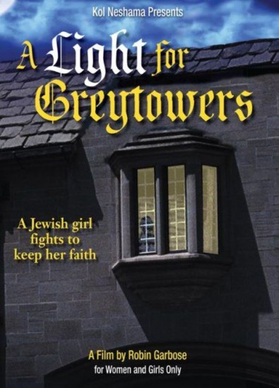 A Light For Greytowers - Women & Girls Only (DVD)