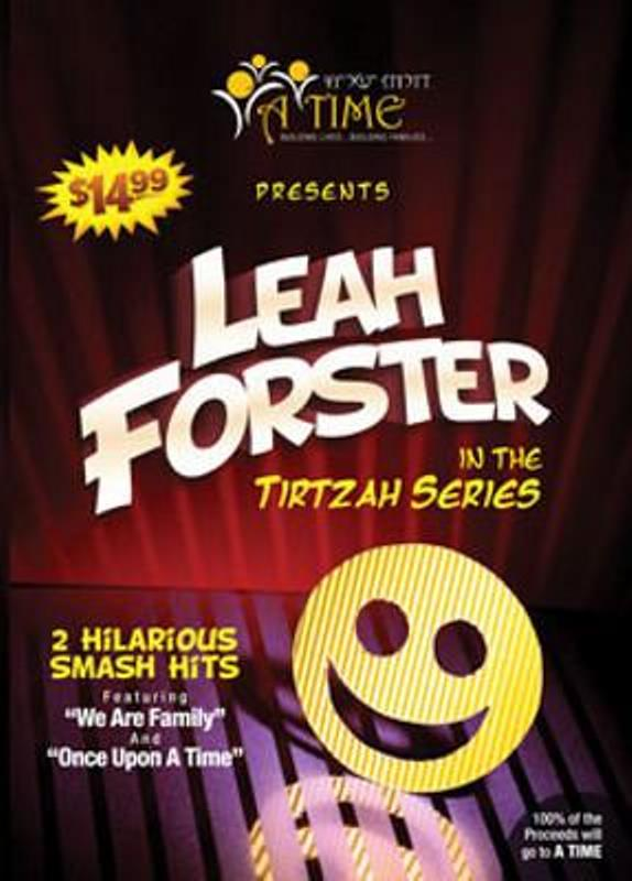 Leah Forster In The Tirtzah Series - Women & Girls Only (DVD)