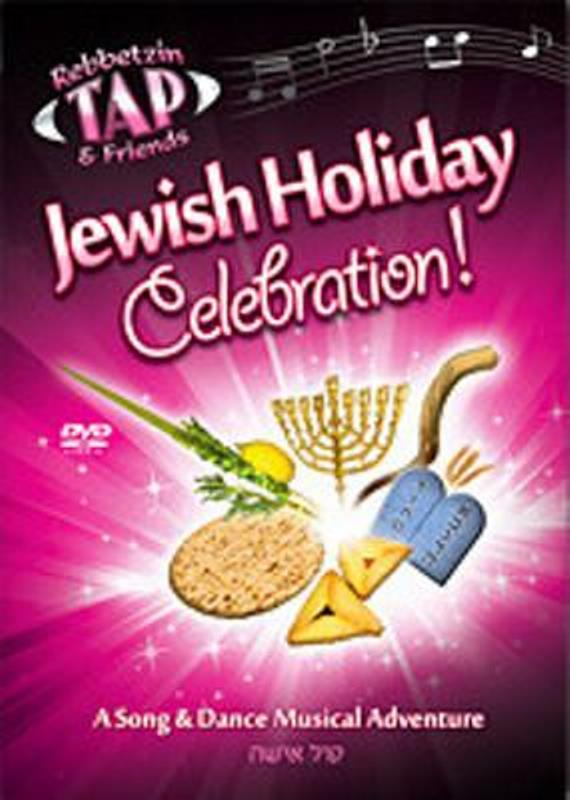 Rebbetzin Tap Jewish Holiday Celebration - Women & Girls Only (DVD)