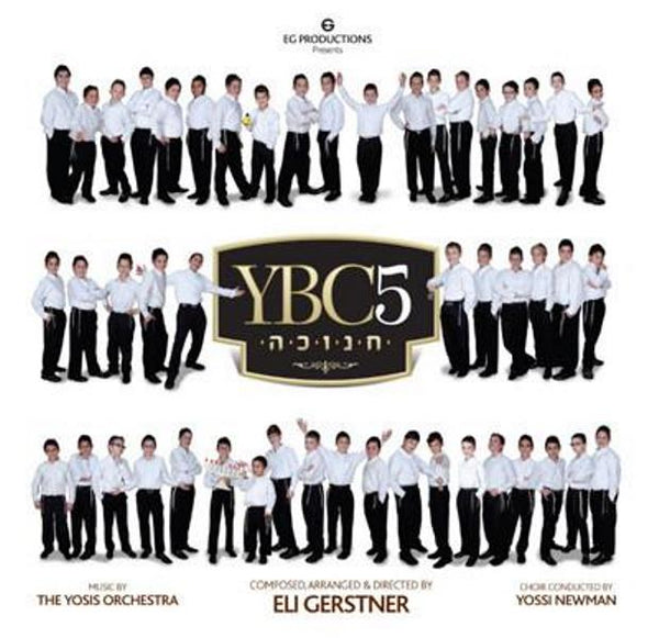 YBC 5 - Chanukah (CD)