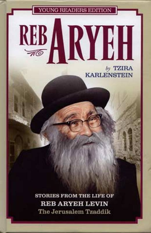 Reb Aryeh (Young Readers Edition)