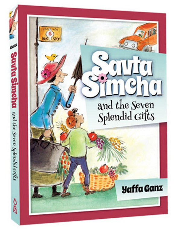 Savta Simcha & The 7 Splendid Gifts