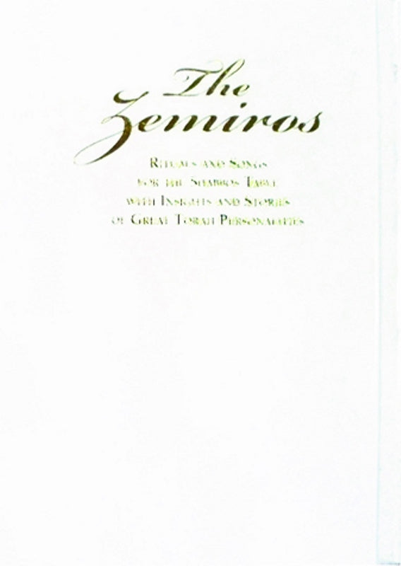 The Zemiros - Paperback - White - Blank Cover