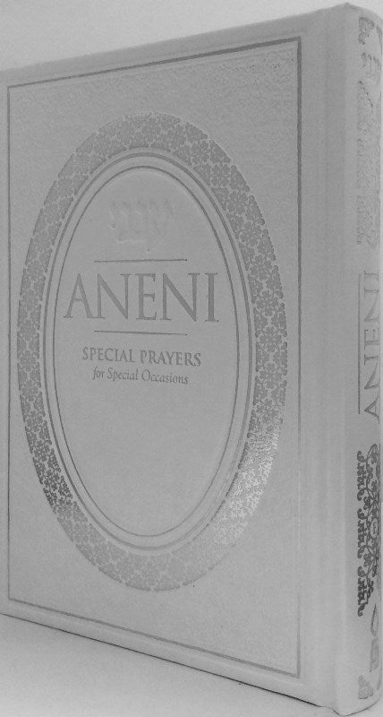 Aneni Hebrew-English Classsic Edition (White)