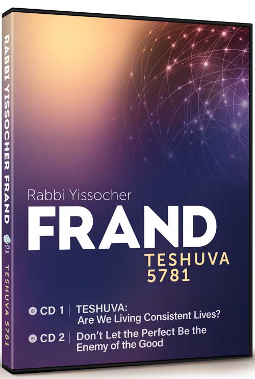 Rabbi Yissocher Frand on Teshuva 5781 (Double CD Set)