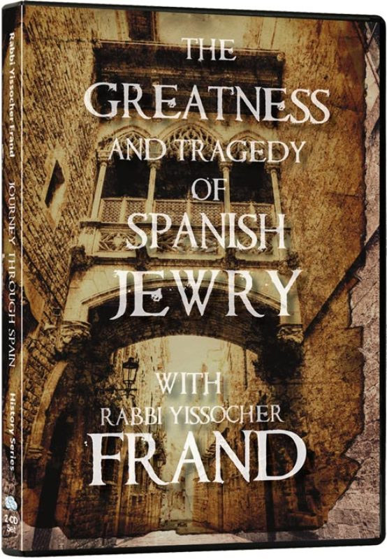 The Greatness and Tragedy of Spanish Jewry (DOUBLE CD)