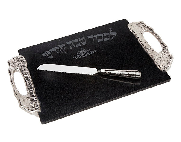 Challah Board & Knife: Silver Handles - Black