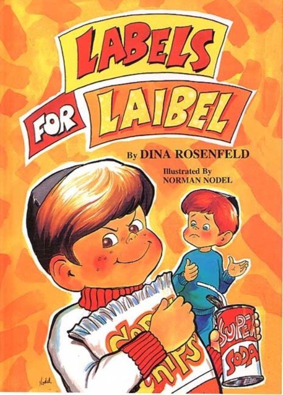 Yossi And Laibel - Labels For Laibel