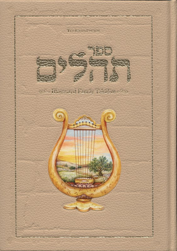 The Illustrated Family Tehillim - Beige