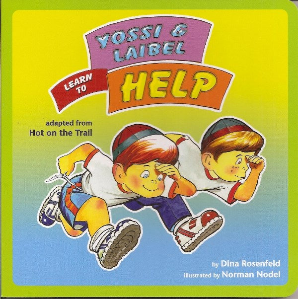 Yossi And Laibel - Learn To Help