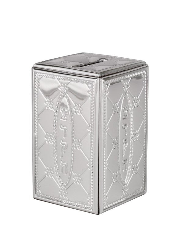 Tzedakah Box: Wood & Silver Plated