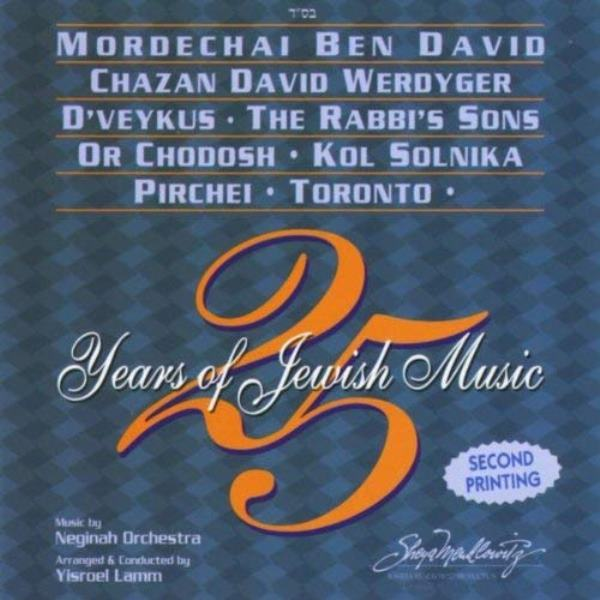 25 Years of Jewish Music (CD)