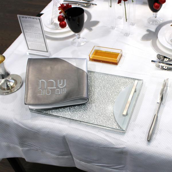 Waterdale Collection: Lucite Challah Board - Moon Design - Silver Shimmer