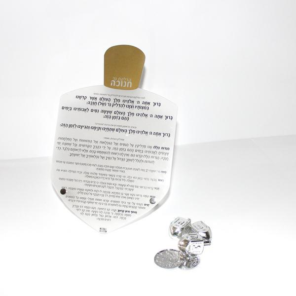 Waterdale Collection: Extra Large Table Top Lucite Dreidel Card - Chanukah Candle Lighting - Gold Frosted