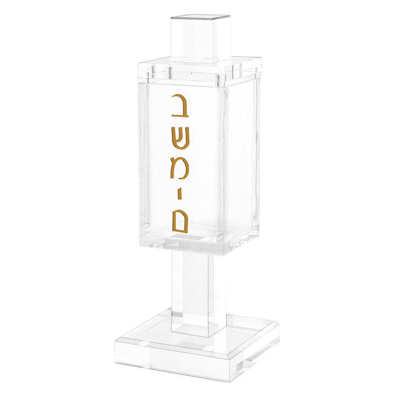 Waterdale Collection: Lucite Magnetic Besamim Holder - Gold