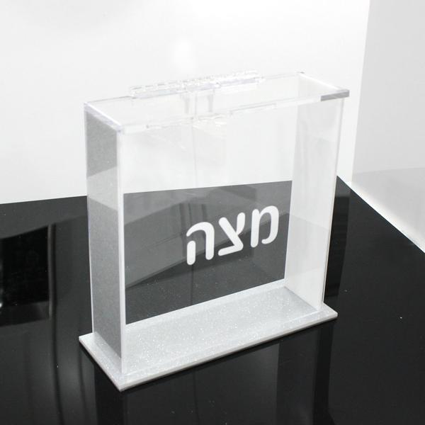 Waterdale Collection: Lucite Matzah Box Glitter - Silver