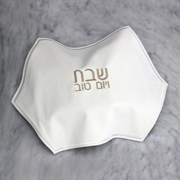 Challah Cover: Faux Leather Hexagon - White & Gold