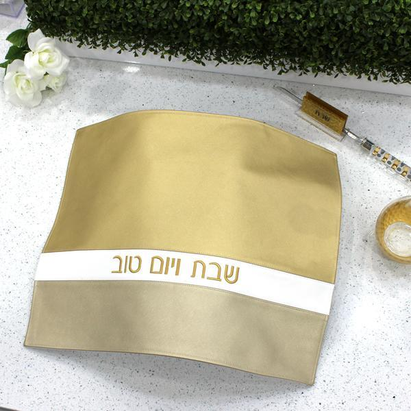 Waterdale Collection: Faux Leather Challah Cover - Horizontal Tricolor Design - Gold & White